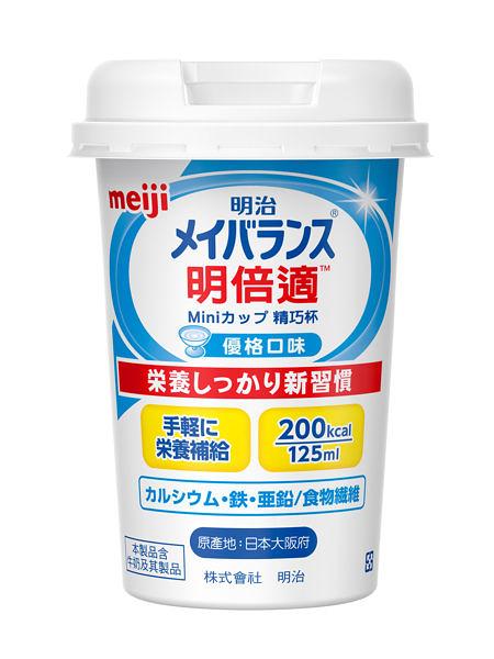 24瓶送3瓶 明治 明倍適精巧杯(優格口味)-125ml(日本原裝進口)