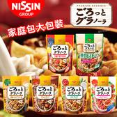 日本 Nissin 日清 綜合穀物麥片 (家庭包) 穀片 穀物 燕麥片 麥片 早餐 日本穀物