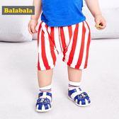 男童短褲嬰兒褲子夏裝新款女寶寶短褲棉質男童A類幼兒下裝薄【1件免運好康八折】