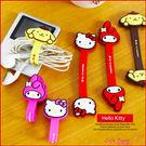 《2入一組》Hello Kitty 凱蒂貓 布丁狗 美樂蒂 正版 捲線器 束線組 B23790