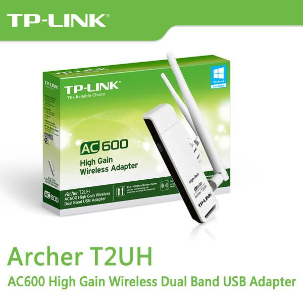 【免運費】TP-LINK  Archer T2UH AC600 無線雙頻 USB 網卡