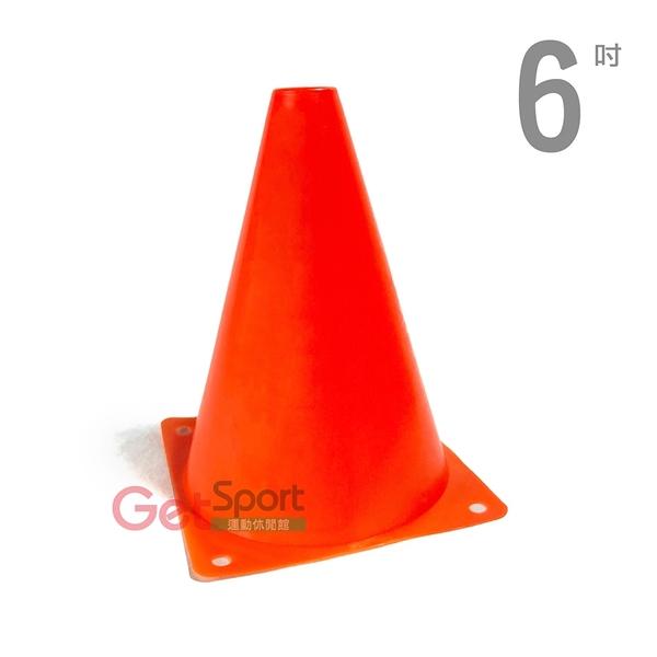 三角錐6吋(玩具交通錐/足球路標/運動標示盤/障礙物/訓練標誌/路障/標記物)