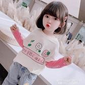 女童兒童長袖t恤2020新款秋裝洋氣秋款女寶寶春秋小童純棉上衣秋 艾瑞斯