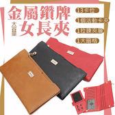 ※現貨 純色兩折壓扣多卡位長夾/零錢袋 3色【F9004】