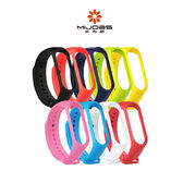 《現貨》小米手環3 / 小米手環4 米布斯彩色腕帶 炫彩腕帶專用 多款顏色 隨心搭配