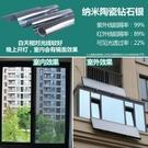 窗戶玻璃貼 隔熱膜單向透視防走光窺家用遮陽玻璃貼膜窗戶隱私遮光TW【快速出貨八折搶購】
