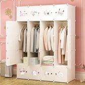 兒童衣櫃 衣櫃簡約現代經濟型組裝塑料省空間兒童儲物櫃宿舍臥室簡易衣櫥櫃 快樂母嬰