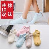 襪子女短襪夏季薄款船襪淺口隱形女襪低幫短筒可愛韓國純棉襪韓版 一次元