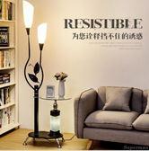 落地燈 - 客廳茶幾簡約現代臥室護眼LED遙控立式檯燈 jy【快速出貨八折搶購】