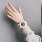 電子表手錶女學生可愛少女獨角獸抖音潮流簡約原宿學院風 卡布奇諾