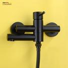 杜恩黑色全銅冷熱混水閥水龍頭明裝淋浴衛生間浴室浴缸龍頭缸邊式 八號店WJ
