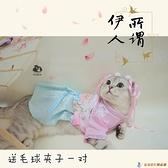 古風寵物漢服貓咪旗袍狗狗衣服裙子中國風古裝衣服裙子春夏秋【公主日記】