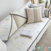 四季通用可水洗坐墊子沙發墊防滑涼席墊沙發套罩【千尋之旅】