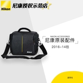 尼康原裝攝影包D3400D7100D7200D5300D5600D90黑色單眼相機包 3c優購