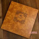 相冊本 創意皮面家庭覆膜自黏貼式相冊紀念冊影集情侶復古手工制作本T