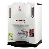 【晶工牌】溫熱全自動開飲機 JD-3601