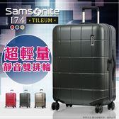 【包你最好運!AT後背包送給你】《熊熊先生》新秀麗Samsonite行李箱旅行箱25吋I74