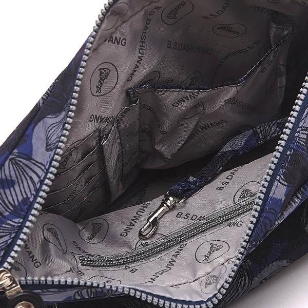 B.S.D.S冰山袋鼠 - 楓糖瑪芝 - 多夾層皺褶斜背包+側背小包2件組 - 幾何藍【5035-1+001】