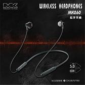 MEGA KING MK260藍牙耳機 黑