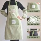 圍裙 圍裙廚房洗碗洗菜防污防油家用做飯韓版時尚可愛女圍腰炒菜家務 美物