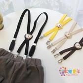 吊帶夾 優質進口小熊X型兒童吊帶夾小孩防滑男女童四夾吊帶寶寶吊褲帶 8色