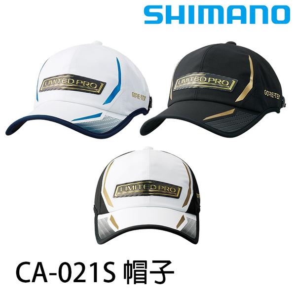漁拓釣具 SHIMANO CA-021S 白黑/白藍/黑 [GORE-TEX帽子]