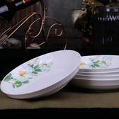 陶瓷骨瓷菜盤子圓盤飯盤餃子盤深盤家用餐具碟子可微波爐【一條街】