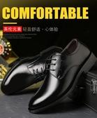 男士皮鞋男鞋尖頭繫帶商務青年黑色正裝皮鞋英倫韓版潮鞋『櫻花小屋』