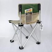 超輕鋁合金戶外折疊椅子沙灘靠背椅釣魚椅家用休閒椅便攜式收縮凳-享家