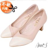 Ann'S雋永品味-纖瘦V口經典小羊皮全真皮粗跟尖頭包鞋6cm-粉白