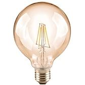 歐司朗復古型6.5W LED調光型燈絲燈泡