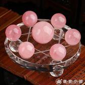 開光天然粉水晶七星陣擺件粉水晶球招桃花穩定感情利姻緣新婚禮物 優家小鋪