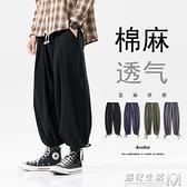 褲子男夏季亞麻束腳運動褲寬鬆棉麻燈籠褲韓版潮流工裝褲薄款 遇見生活