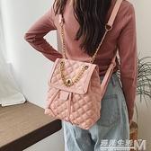 小香風菱格錬條包質感洋氣包包女新款潮韓版百搭時尚後背背包 遇見生活