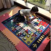 飛行棋地毯式超大號毛絨玩具墊喝酒成人兒童益智桌游【99元專區限時開放】