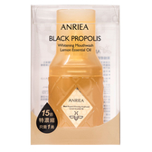 ANRIEA黑蜂膠超亮白濃縮漱口水(檸檬)75ml 【康是美】