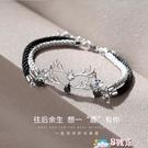 手錬 925銀一鹿有你情侶手鏈一對ins小眾設計編織繩男女閨蜜情人節禮物 8號店