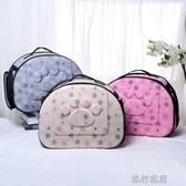 寵物箱包狗狗貓咪兔子外出便攜籠子手提包可折疊小型犬背包