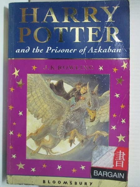 【書寶二手書T1/原文小說_G1C】Harry Potter and the Prisoner of Azkaban_Rowling, J.K