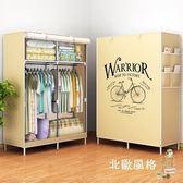 快速出貨-衣櫃布衣櫃鋼管防塵簡易布藝衣櫃加固加粗單人衣櫃雙人組合收納衣櫥