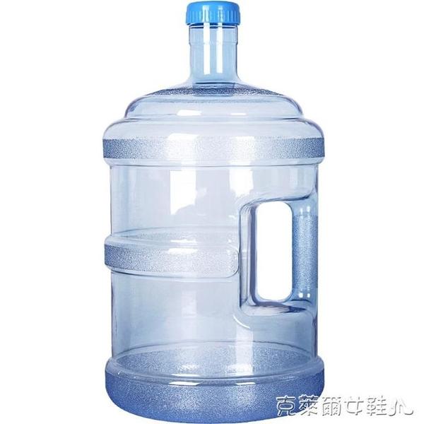 礦泉水桶手提5L加厚桶裝純凈水桶家用飲水機桶小型水瓶食品PC水桶 MKS 快速出貨