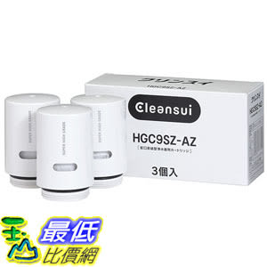 [東京直購] 三菱 Cleansui HGC9SZ-AZ 淨水器濾心 HGC9S ×3入 適用 CSP701 CSP601 CSP602 CSPX CSP9