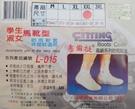 【雨具系列】學生.淑女馬靴型反光防雨鞋套...