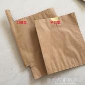 枇杷套袋專用套袋套枇杷用紙袋防水套袋水果套袋防鳥防蟲枇杷袋子 生活故事