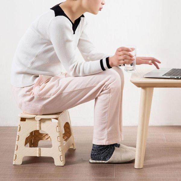 [超豐國際]可折疊塑料凳子兒童小椅子成人便攜戶外折疊凳家用馬扎板凳