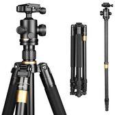 相機腳架 輕裝時代Q222單反相機三腳架便攜微單攝影攝像手機支架三角架云台 JD【美物居家館】
