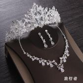 套鍊 新款新娘頭飾結婚公主婚紗發飾超仙大氣皇冠項鍊耳環套裝韓式 DN20838【旅行者】