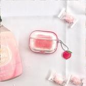 耳機套 airpods水蜜桃橙子airpods1/2保護套流沙pro耳機套日系可愛 解憂