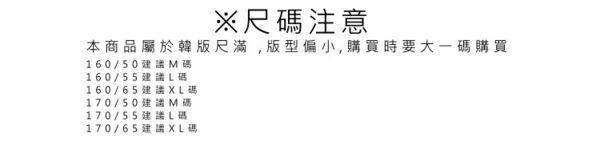 『潮段班』【HJ000X07】韓版 M-3L 多色馬卡龍色素色單色 單扣 一粒扣 西裝外套 夾克