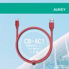 台灣總代理公司貨 AUKEY 編織尼龍USB 3.1 TYPE-C USB-A轉USB-C電纜 1.2米 CB-AC1